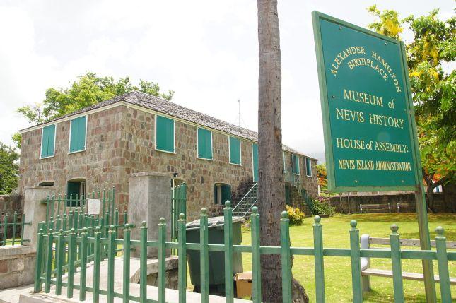Alexander Hamilton Birthplace